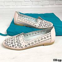 Перфорированные кожаные балетки цвет пудра, фото 1