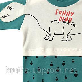 Чоловічок дитячий Funny dino, бірюзовий Twetoon (2 міс), фото 2