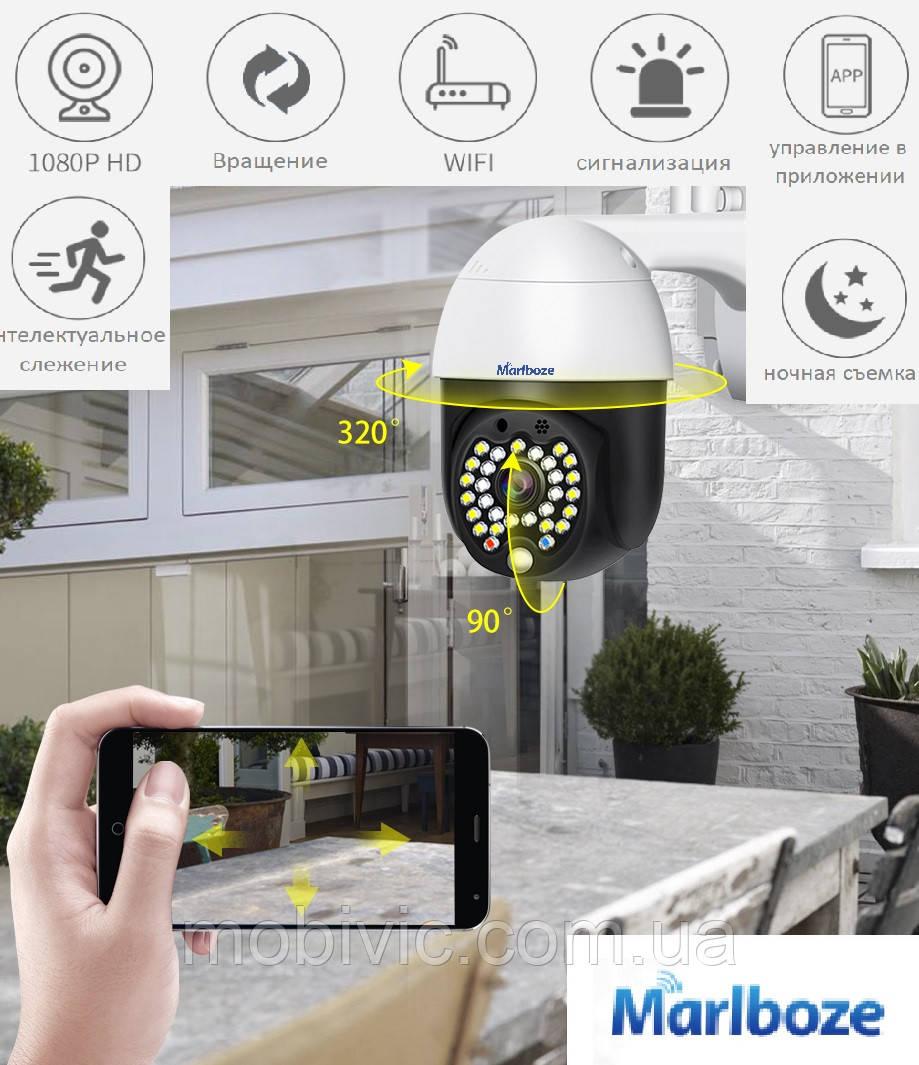 Marlboze - IP камера WiFi (удаленный просмотр), вращение, сигнализация - ORIGINAL