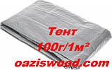 Тент 6х10м дешево 100г/1м² серый из тарпаулина с люверсами, усиленные, светотеплоотражающий, фото 2