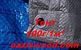 Тент 6х10м дешево 100г/1м² серый из тарпаулина с люверсами, усиленные, светотеплоотражающий, фото 6