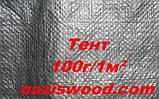Тент 6х10м дешево 100г/1м² серый из тарпаулина с люверсами, усиленные, светотеплоотражающий, фото 7