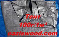 Тент 8х10м дешево 100г/1м² серый из тарпаулина с люверсами, усиленные, светотеплоотражающий