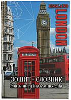 Тетрадь-словарь для записи иностранных слов, твердый переплет, матовая ламинация, Лондон