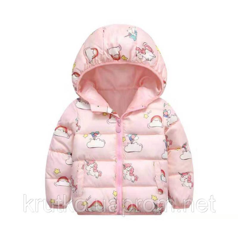 Куртка демісезонна для дівчинки Єдинороги Berni (90)