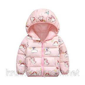 Куртка демісезонна для дівчинки Єдинороги Berni (90), фото 2