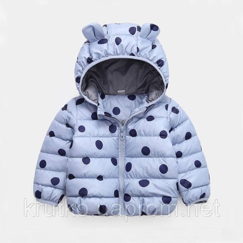 Куртка-пуховик дитяча Синій горошок Berni (90)