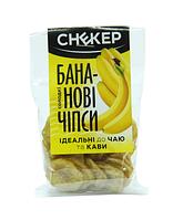 "Чипсы ""Банановые"" 20 г"