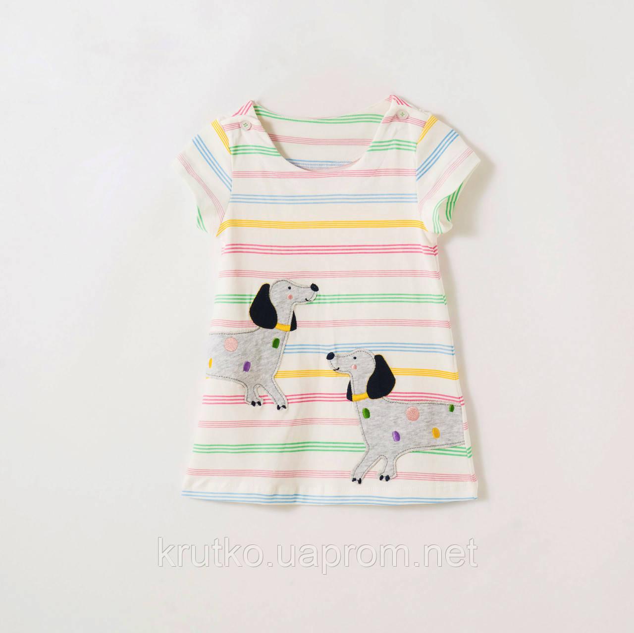 Плаття для дівчинки Такси Little Maven (2 роки)