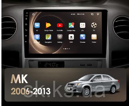 Junsun 4G Android магнітола для Geely MK 1 2006 - 2013