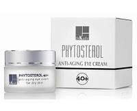 Dr. Kadir Phytosterol 40+ Anti Aging Eye Cream for Dry Skin Крем под глаза для сухой кожи