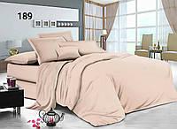 Однотонный полуторный комплект постельного белья 100 % хлопок