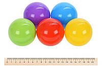 Кульки для сухого басейну Same Toy Aole 6.5 см (100 шт.), фото 1