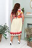 Нарядное летнее платье в пол 48, 50, 52, 54, больших размеров, с цветочным принтом и поясом, короткий рукав, фото 3