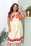 Нарядное летнее платье в пол 48, 50, 52, 54, больших размеров, с цветочным принтом и поясом, короткий рукав