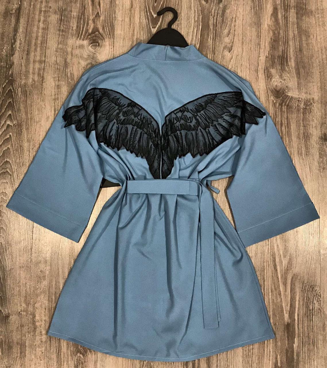 Голубой женский халат-кимоно с  крыльями ангела, женские халаты.