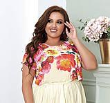 Нарядное летнее платье в пол 48, 50, 52, 54, больших размеров, с цветочным принтом и поясом, короткий рукав, фото 4