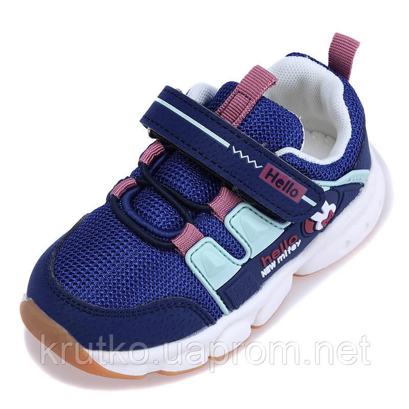 Кросівки дитячі Fast bunny, синій Hello Mifey (27)