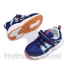 Кросівки дитячі Fast bunny, синій Hello Mifey (27), фото 3