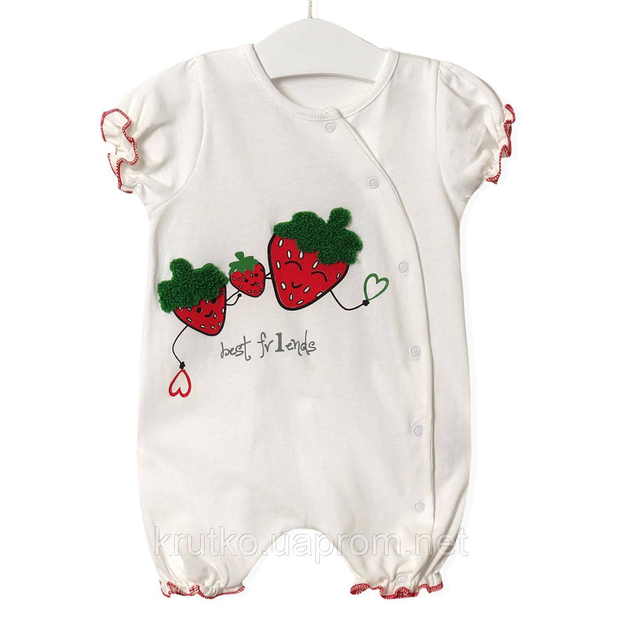 Пісочник для дівчинки Червоні полунички Twetoon (3 міс)
