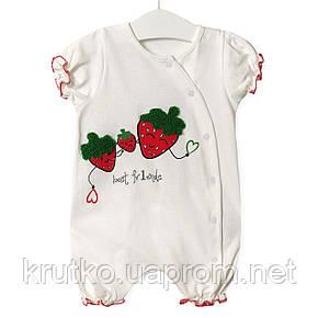 Пісочник для дівчинки Червоні полунички Twetoon (3 міс), фото 2