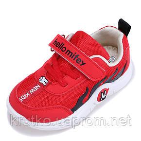 Кросівки дитячі Полум'я, червоний Hello Mifey (23), фото 2