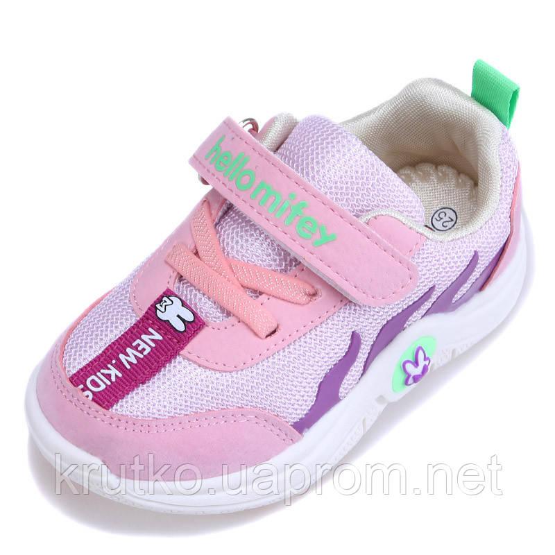 Кросівки для дівчинки Полум'я Hello Mifey (23)