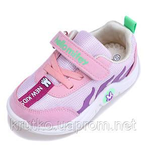 Кросівки для дівчинки Полум'я Hello Mifey (23), фото 2