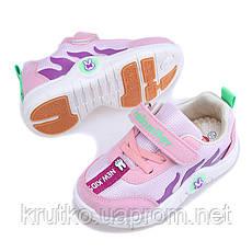Кросівки для дівчинки Полум'я Hello Mifey (23), фото 3