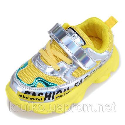 Кросівки для дівчинки Hologram, жовтий Hello Mifey (25), фото 2