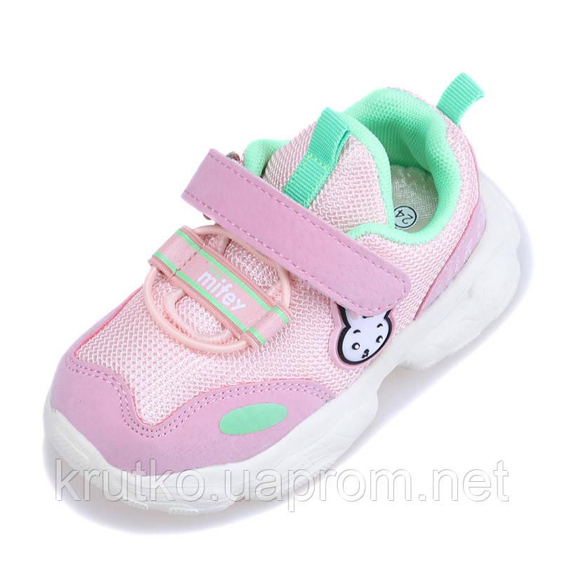 Кросівки для дівчинки Happiness Hello Mifey (27)