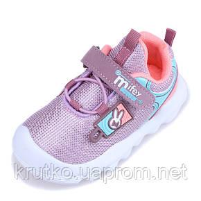 Кросівки для дівчинки Sweetness Hello Mifey (26), фото 2