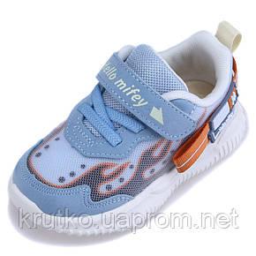 Кросівки дитячі Fire, блакитний Hello Mifey (23), фото 2