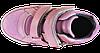 Кроссовки ортопедические Форест-Орто 06-556 р. 31-36, фото 5