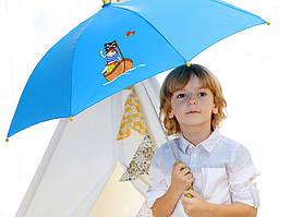 Дитяча парасолька sigikid Sammy Samoa