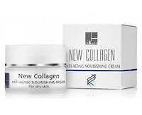 Dr. Kadir New Collagen Anti Aging Nourishing Cream For Dry Skin Питательный крем для сухой кожи