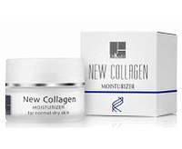 Dr. Kadir New Collagen Moisturizer For Dry Skin SPF22 Увлажняющий крем для сухой кожи, 50 мл