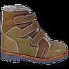 Зимние ортопедические детские ботинки 06-756 р-р. 21-30, фото 4
