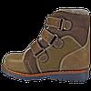 Зимние ортопедические детские ботинки 06-756 р-р. 21-30, фото 5