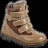 Зимние ортопедические детские ботинки 06-762 р-р.31-36, фото 2