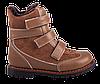 Зимние ортопедические детские ботинки 06-762 р-р.31-36, фото 3