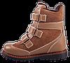 Зимние ортопедические детские ботинки 06-762 р-р.31-36, фото 4