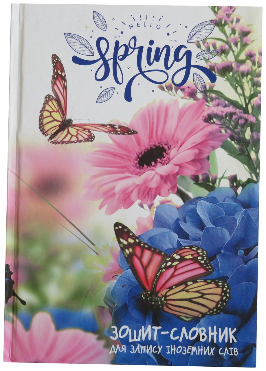 Тетрадь-словарь для записи иностранных слов, твердый переплет, матовая ламинация, Весна