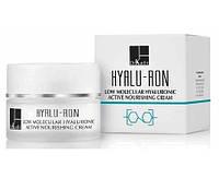 Dr. Kadir Hyalu-Ron Low Molecular Hyaluronic Nourishing Cream питательный крем с гиалуроновой кислотой 250