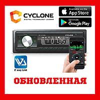 Автомобильный магнитофон в машину с блютузом usb aux sd Зеленая подсветка Cyclone MP-1014G BA 180Вт.