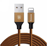 USB кабель Baseus Lightning Yiven 2A (1,2m) navy coffee