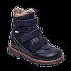 Ортопедические зимние ботинки для мальчика 06-758 р-р. 21-30, фото 2