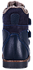 Ортопедические зимние ботинки для мальчика 06-758 р-р. 21-30, фото 6
