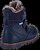Ортопедические зимние ботинки для мальчика 06-758 р-р. 21-30, фото 7