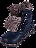 Ортопедические зимние ботинки для мальчика 06-758 р-р. 21-30, фото 8